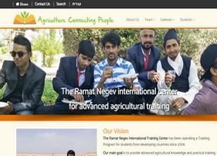 המרכז הבינלאומי להכשרת משתלמים בחקלאות
